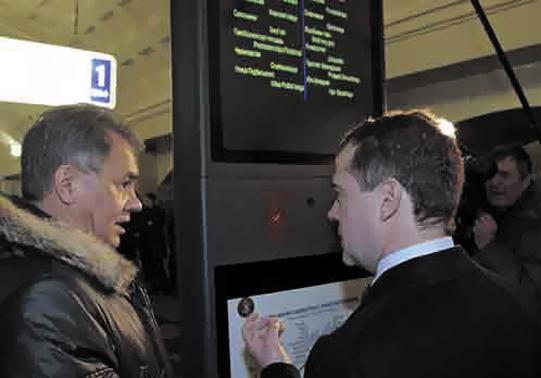 fit-PC2 в составе терминала системы ОКСИОН на станции метро «Охотный ряд» в Москве