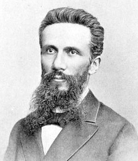 Галилео Феррарис (1847–1897)