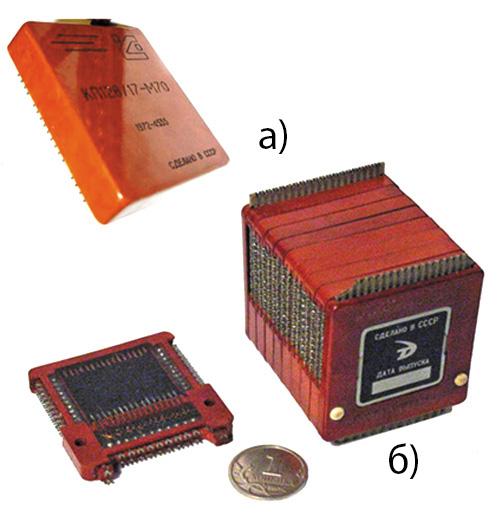 Интегральные ЗУ «Куб-1» и «Куб-3»