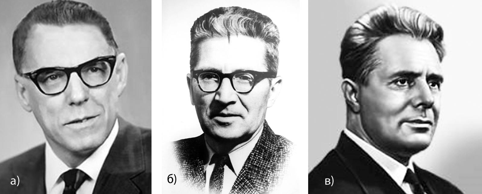 Известные ученые, стоявшие у истоков ИФАК: Руфус Олденбургер; А. М. Летов; В. А. Трапезников