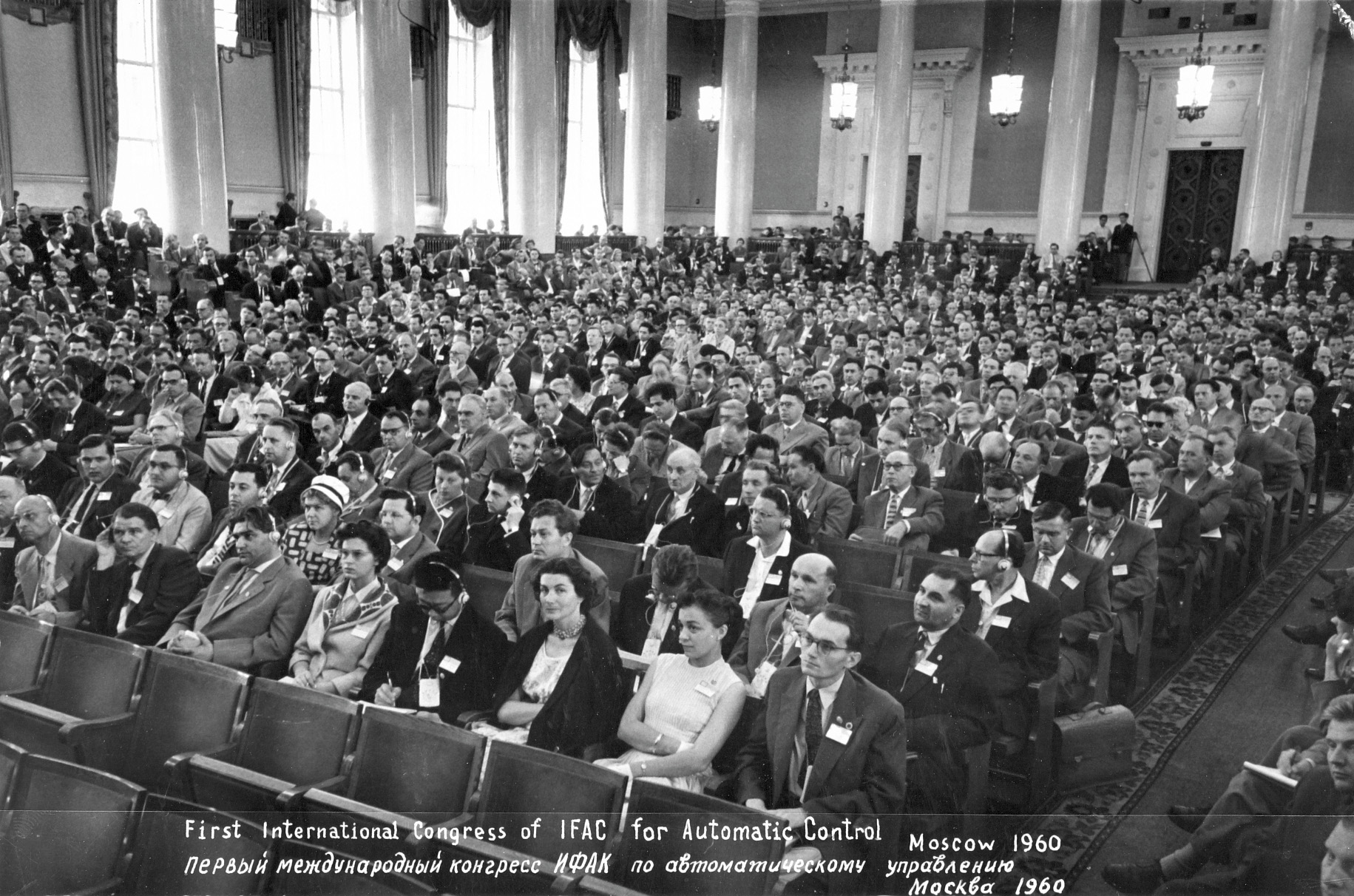Участники первого конгресса ИФАК (1960 г., Москва)
