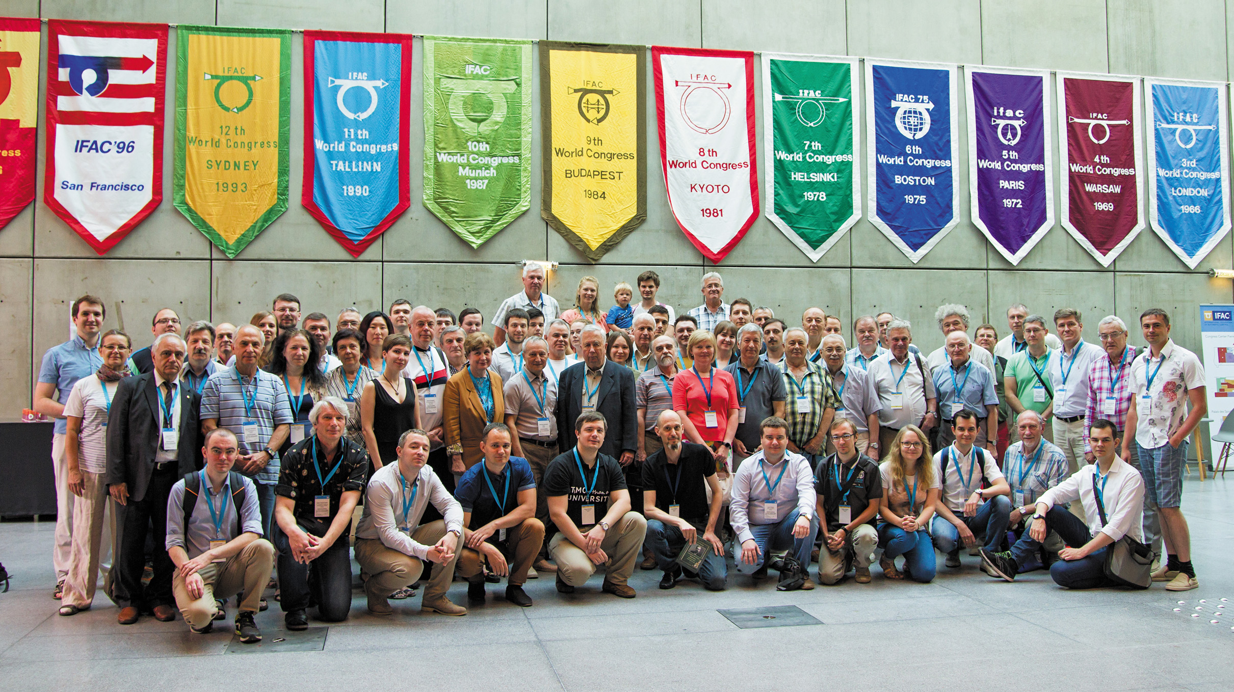 Русскоязычная делегация на 20-м конгрессе ИФАК (Тулуза)