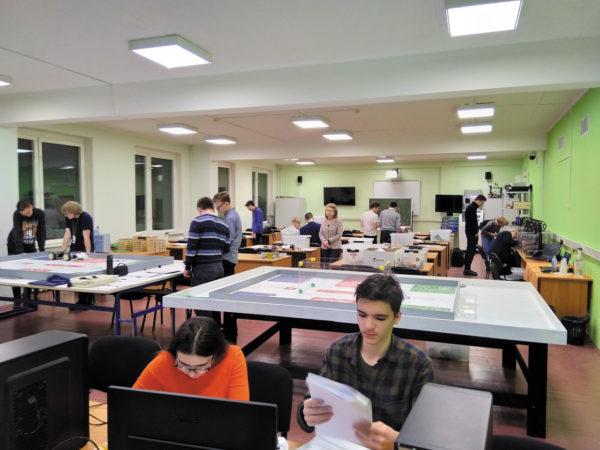 Центр технологической поддержки образования