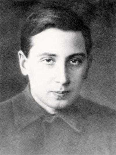 Олег Владимирович Лосев (1903–1942)