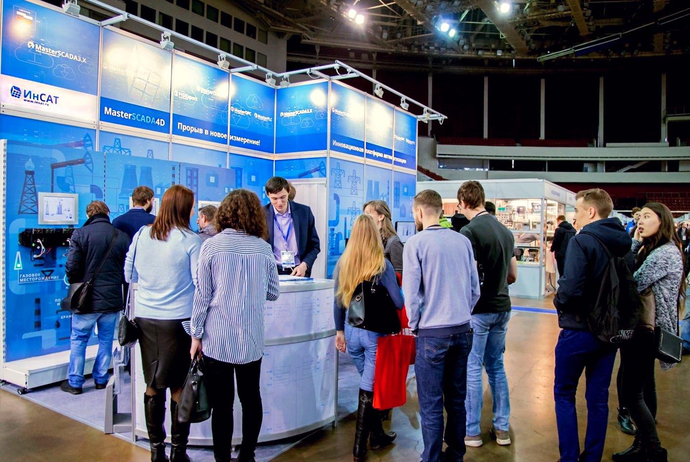 XIX Международная специализрованная выставка «Автоматизация-2018»