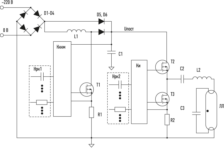 Структурная схема ЭПРА для люминесцентной лампы Т5
