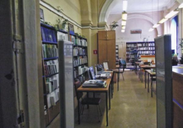 автоматизации библиотечного дела
