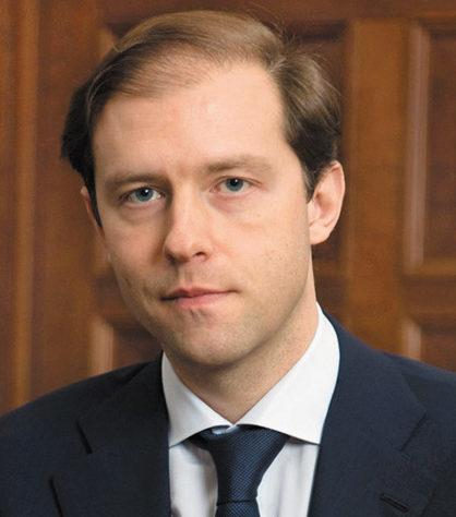 Денис Мантуров, министр промышленности и торговли РФ