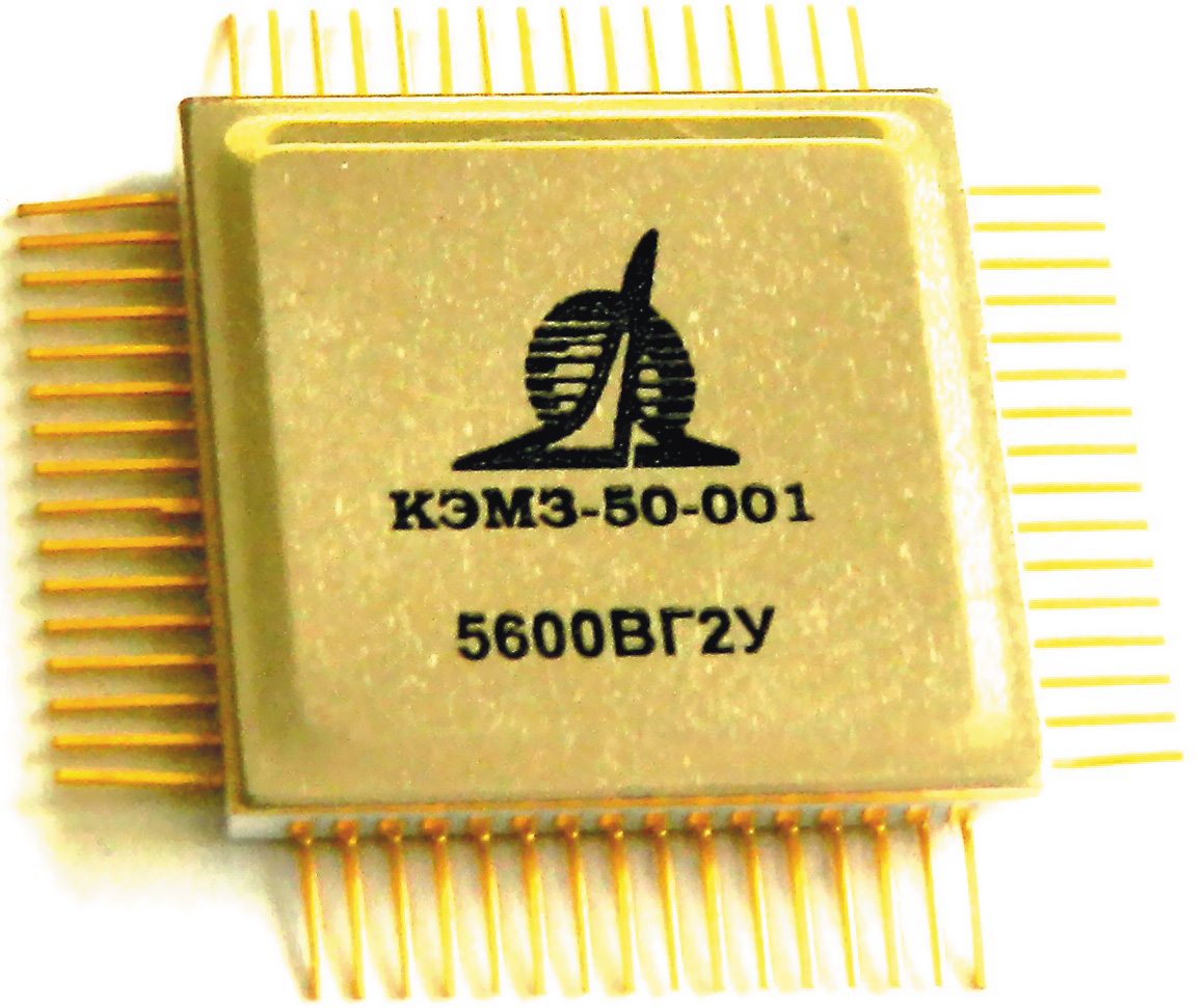 К5600ВГ2У