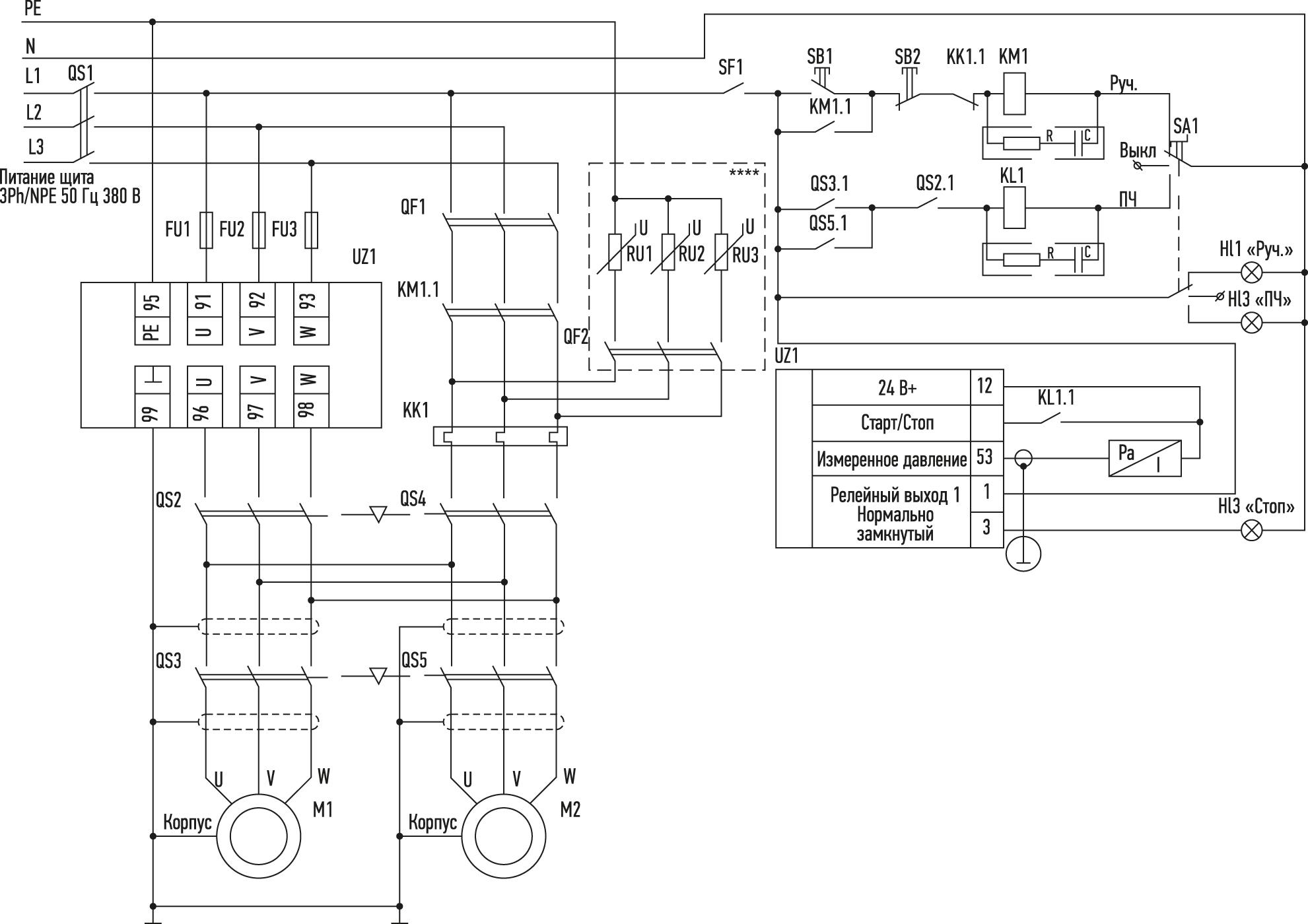 Принципиальная схема подключения преобразователей частоты при использовании с циркуляционным насосом