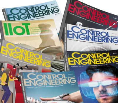Тематическое содержание журнала Control Engineering Россия за 2017 год
