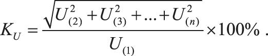 Сравнительный анализ степени искажения синусоидальности напряжения и тока