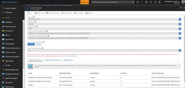 Интерфейс настройки граничного устройства в Azure