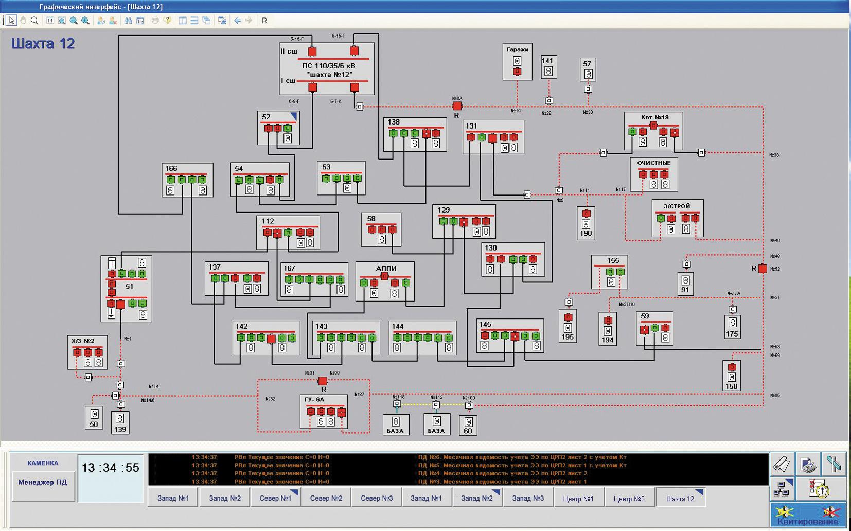 Однолинейная схема электроснабжения одного из районов