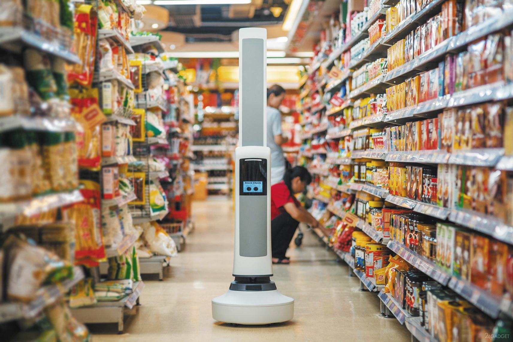 Робот–мерчендайзер