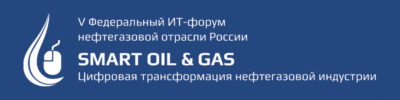 Smart Oil & Gas: Цифровая трансформация нефтегазовой индустрии
