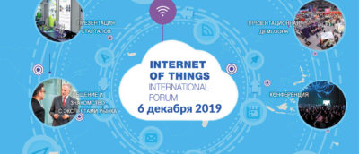 Internet of Things Forum