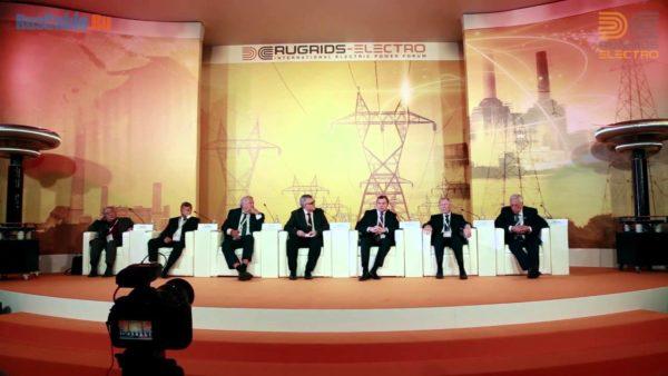 Первый международный электроэнергетический форум Rugrids-Electro начал свою работу