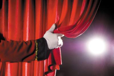 театральное оборудование