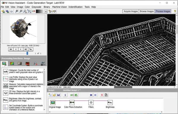 Обработка изображения для построения градиента контраста в конструктивных фрагментах спутник