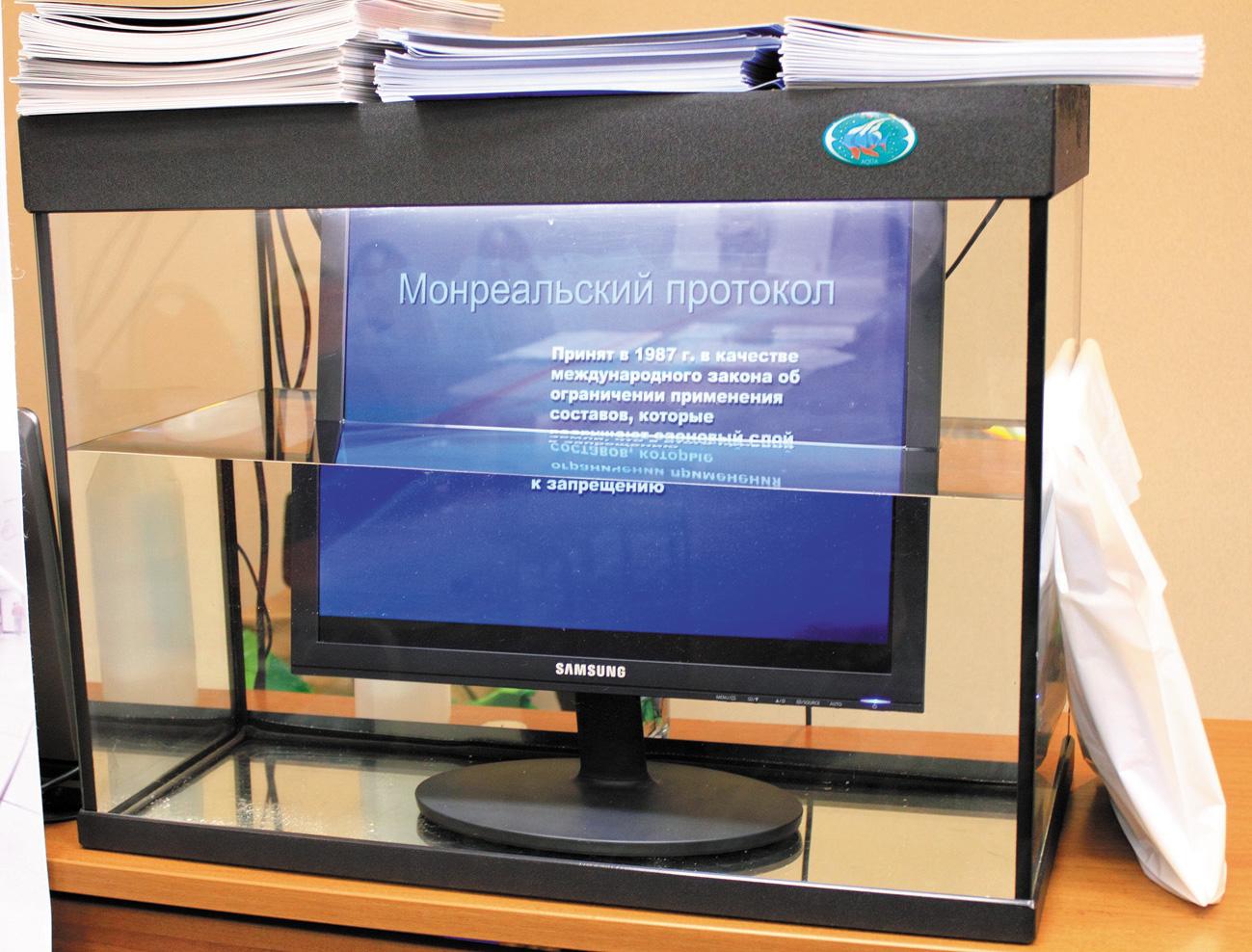 LCD-монитор в ГОТВ Novec 1230