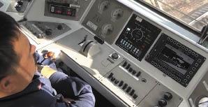 Следование в режиме автоведения на электровозе 3ЭС5К «Ермак» с грузовым поездом в режиме автоведения на участке Хабаровск-2 — Ружино