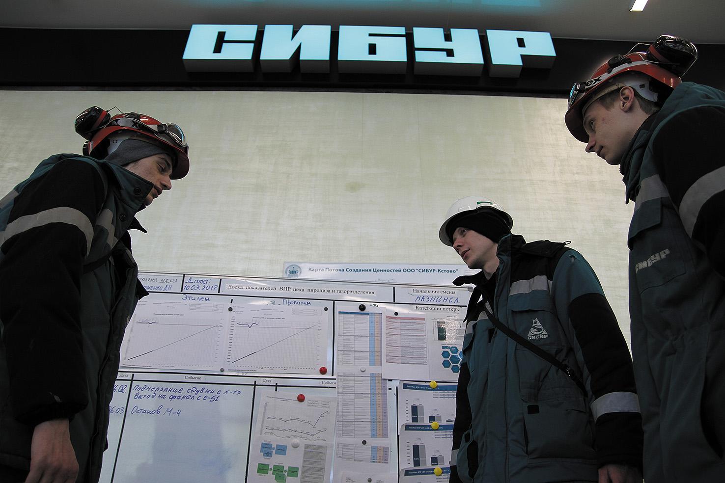 СИБУР-Кстово
