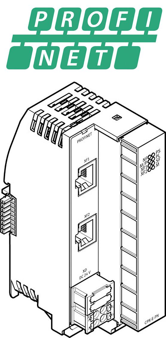 Шинный модуль PROFINET