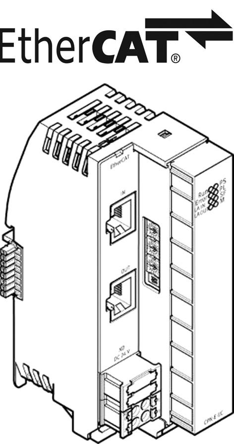 Шинный модуль EtherCAT