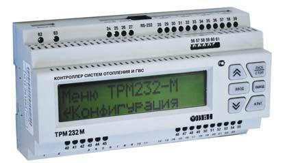 Контроллер ТРМ232М для систем отопления и ГВС