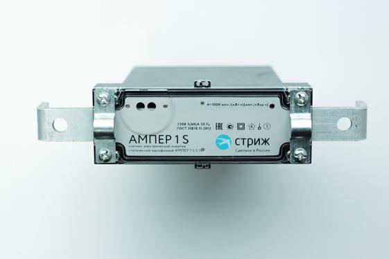 Ампер-1 Split