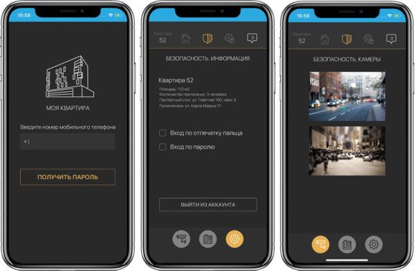 Интерфейс решения iRidium mobile