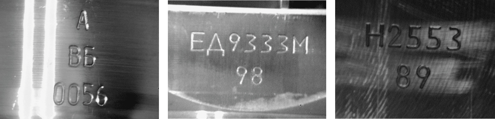 Примеры маркировки ТВС