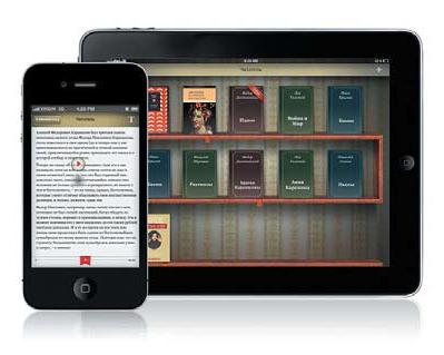 Приложение «Читатель» для озвучивания электронных книг