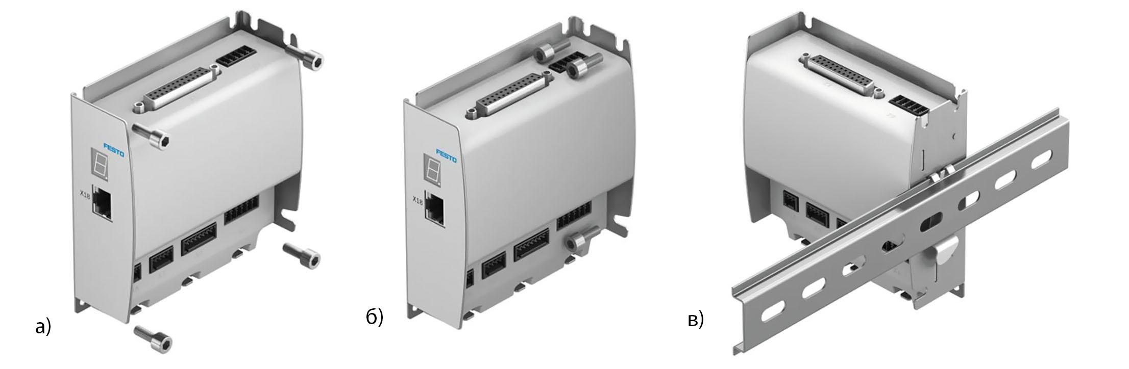 Рис. 5. Механический монтаж контроллера CMMO-ST в шкафу управления: а) фронтальный винтами; б) торцевой винтами; в) торцевой на DIN-рейку