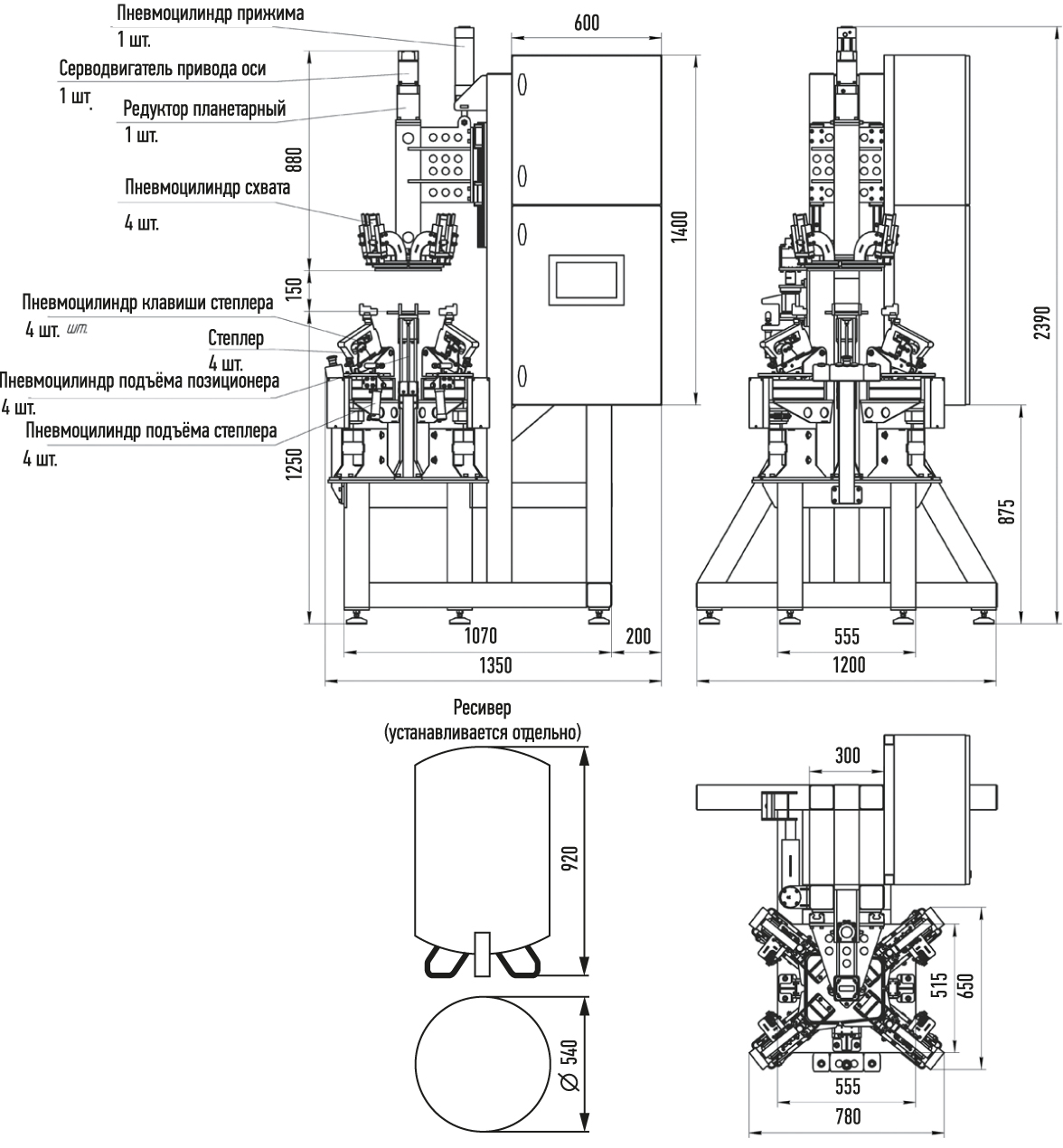 Компоновочная схема автоматического устройства для обтяжки сиденья детского стула