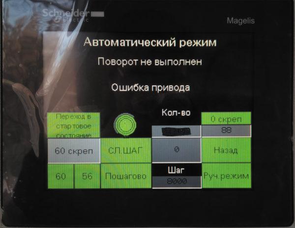 Графическая панель оператора автоматического устройства