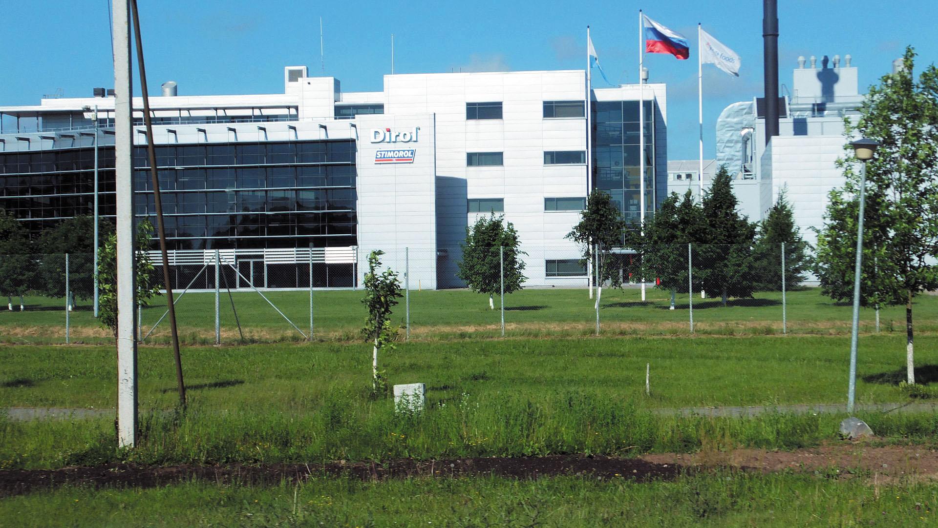 Рис. 1. Здание фабрики ООО «Мон'дэлис Русь» в Великом Новгороде