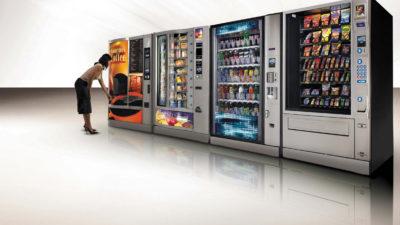 Безвентиляторный корпусированный ПК для интеллектуальных торговых автоматов