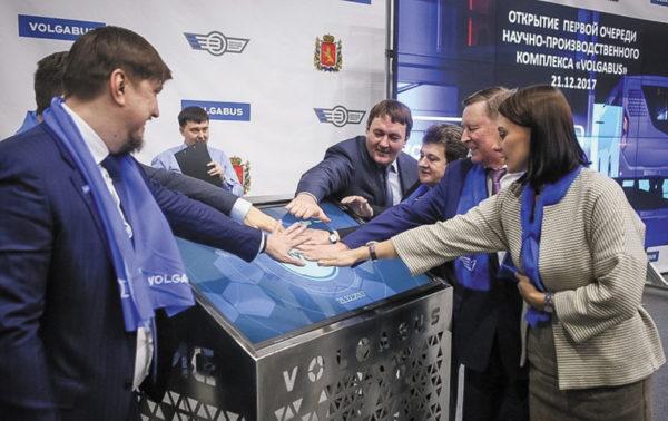 Торжественный запуск первой очереди завода Volgabus