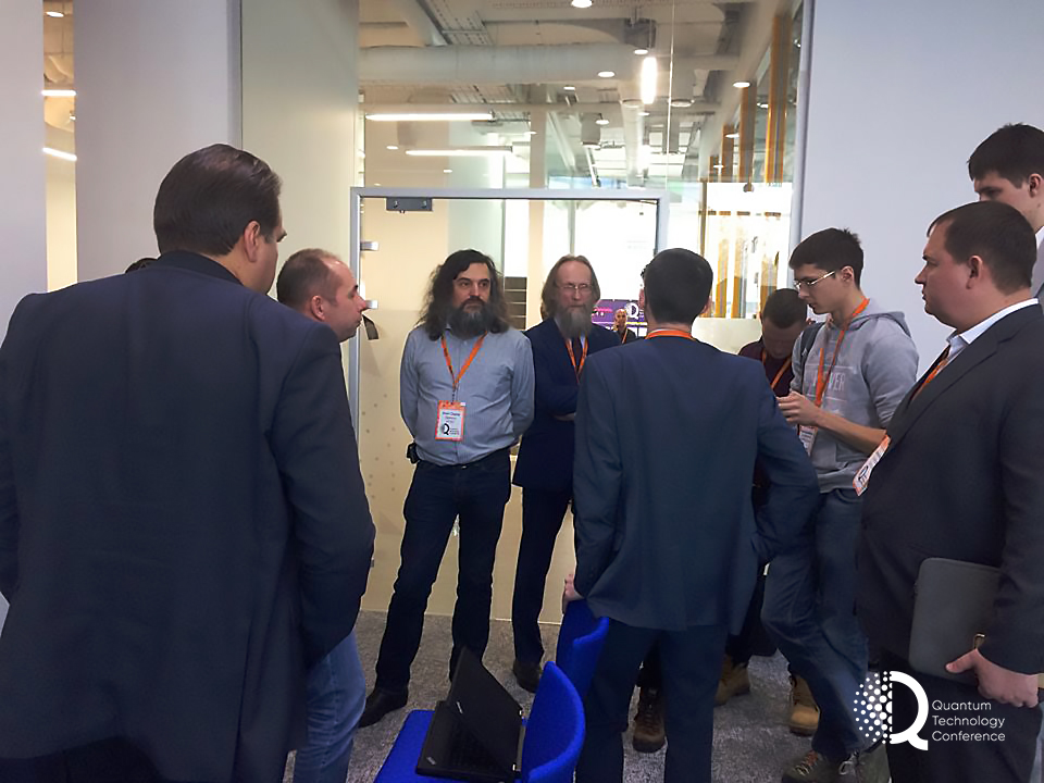 Итоги Quantum Technology Conference