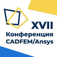 CADFEM/Ansys