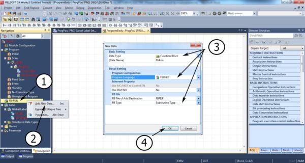 Создание функционального блока в GX Works3