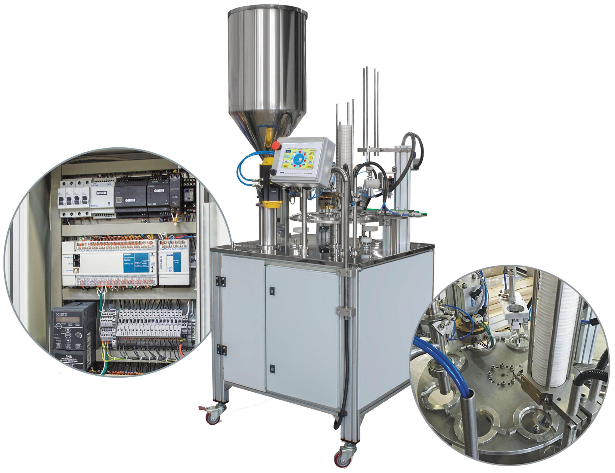 Рис. 1. Полуавтоматический станок для фасовки жидких продуктов АДНК-8-80-1600