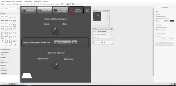 Интерфейс «Дизайнера» WebDisCo