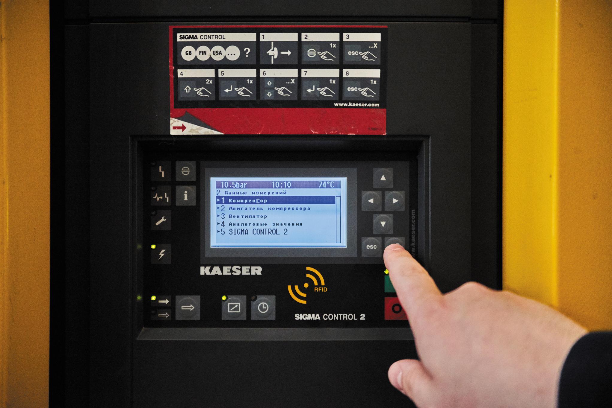 доступ к системе есть не у каждого работника установки — некоторым можно только посмотреть состояние оборудования. Если необходимо что-либо поменять, то система позволяет сделать это лишь машинисту с личной картой на каждый компрессор.