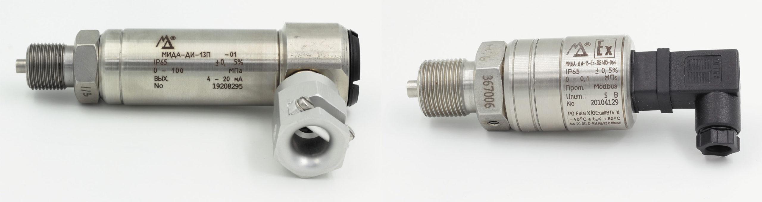 Общепромышленные датчики давления серии МИДА-13П (слева) и МИДА-15 (справа)