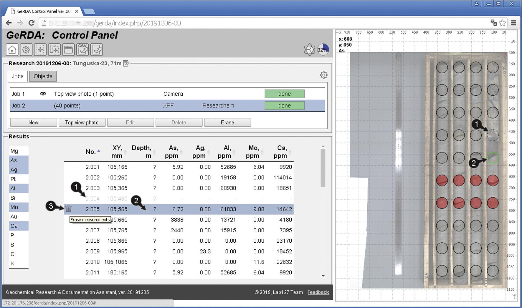Отображение и редактирование результатов исследования в «Панели управления GeRDA»