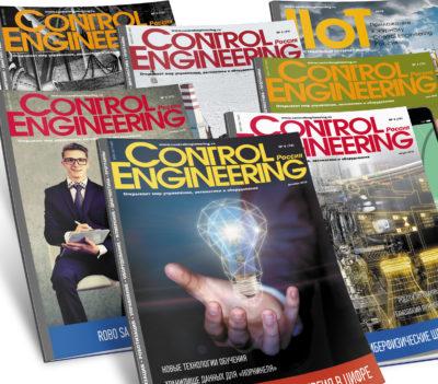 Тематическое содержание журнала Control Engineering Россия за 2018 год