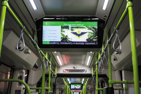 Видеоинформационная система в салоне трамвая